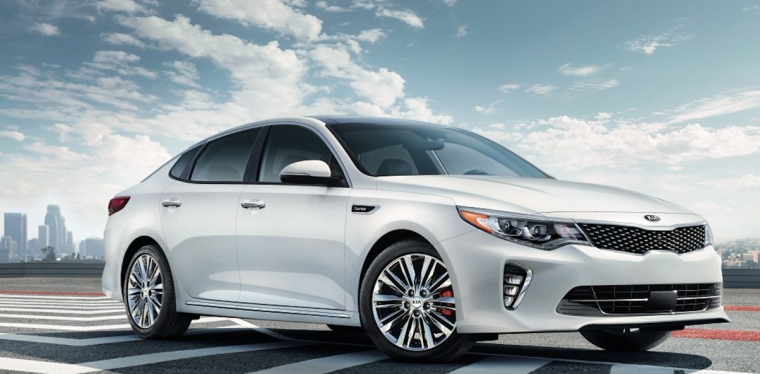 Kia Optima 2017 side